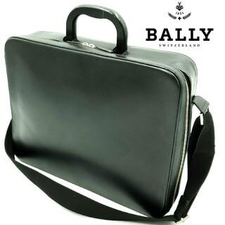 バリー(Bally)のウッドハンドル◆BALLY◆希少スペイン製レザートランク 黒(ビジネスバッグ)