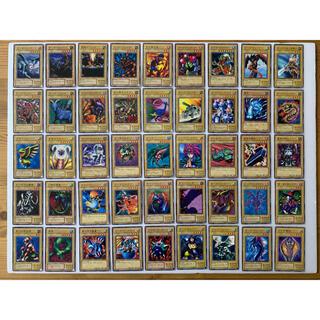 ユウギオウ(遊戯王)の遊戯王カード 通常モンスター 45種まとめ売り(シングルカード)