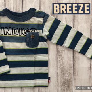 ブリーズ(BREEZE)の【SALE】新品ブリーズ ポケット付インディゴロンT 80サイズ(Tシャツ)