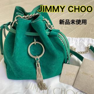 ジミーチュウ(JIMMY CHOO)の正規品 新品未使用✨ JIMMY CHOO  ジミーチュウ✨ ショルダーバッグ(ショルダーバッグ)