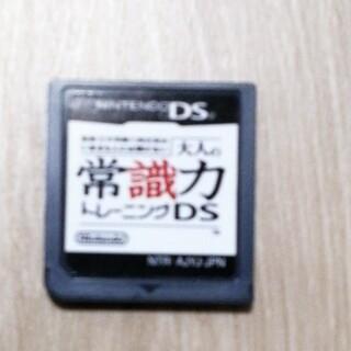 任天堂 DS 大人の常識力