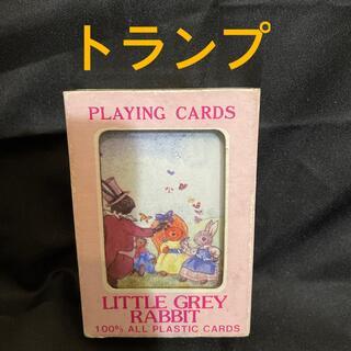 LITTLE GREY RABBIT リトルグレイラビット トランプ カード(トランプ/UNO)