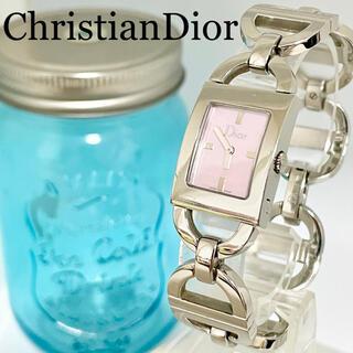 クリスチャンディオール(Christian Dior)の181 クリスチャンディオール時計 レディース腕時計 マリス ピンクシェル 人気(腕時計)