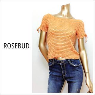 ローズバッド(ROSE BUD)のROSE BUD シャーリング カットソー*ザラ LOWRYSFARM SLY(カットソー(半袖/袖なし))
