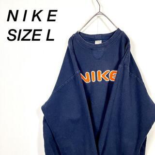 NIKE - ナイキレアロゴオーバーサイズLスウェットトレーナー紺色ネイビー古着秋冬男女兼用