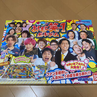 バンダイ(BANDAI)の【割引あり!】バンダイ よしもと 笑-1ボードゲーム(その他)