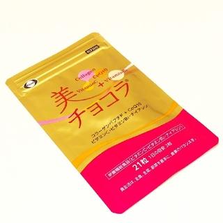 Eisai - 美チョコラ 栄養機能食品 21粒(7日分)