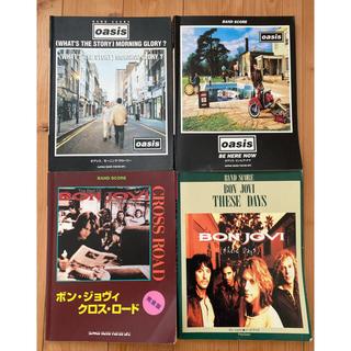 【まとめ売り‼️】洋楽バンドスコア 8冊セット