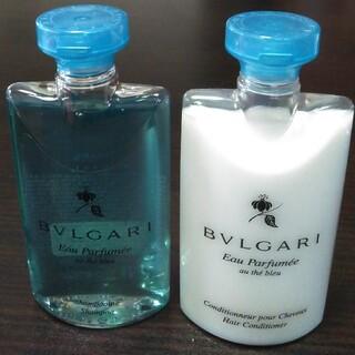 ブルガリ(BVLGARI)のブルガリ オ・パフメ オーテブルー シャンプー&コンディショナー  セット(シャンプー/コンディショナーセット)