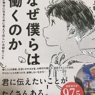 本4(文芸)