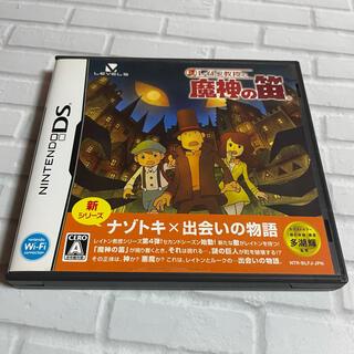 ニンテンドーDS(ニンテンドーDS)の《DS》レイトン教授と魔神の笛(携帯用ゲームソフト)