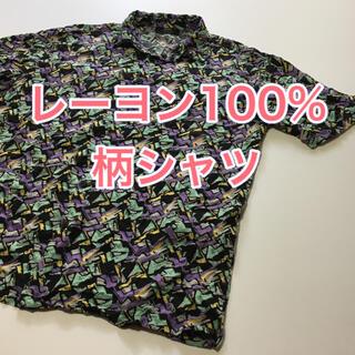 サンサーフ(Sun Surf)の【良好】 一点物 レーヨン100% 総柄 半袖シャツ(シャツ)