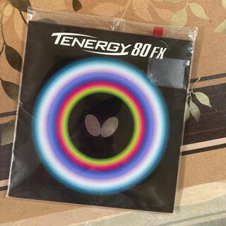 バタフライ(BUTTERFLY)のテナジー80FX(卓球)
