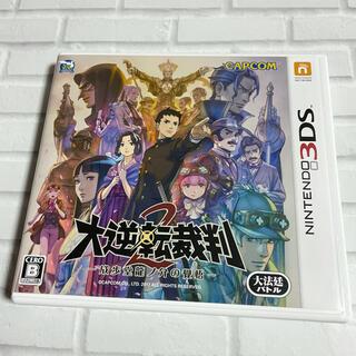 ニンテンドー3DS(ニンテンドー3DS)の《3DS》大逆転裁判2 -成歩堂龍ノ介の覚悟-(携帯用ゲームソフト)