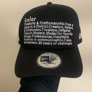 カラー(kolor)のkolor×NEW ERA×District UNITED ARROWSキャップ(キャップ)