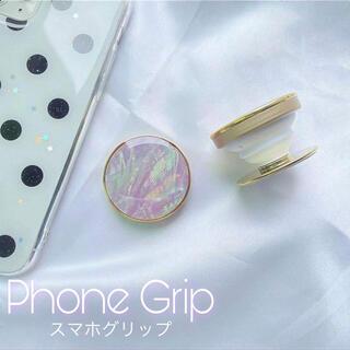 スマホグリップ スマホリング 韓国  iPhone Android 【パープル】(その他)
