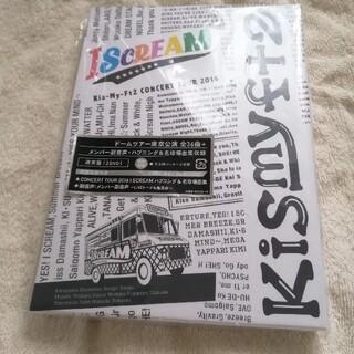 Kis-My-Ft2 - 「Kis-My-Ft2/CONCERT TOUR 2016 I SCREAM