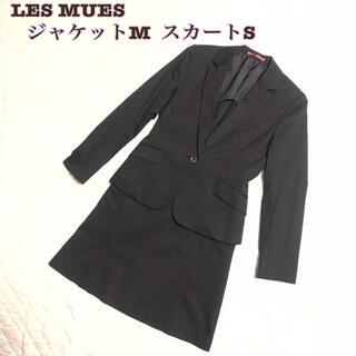 アオキ(AOKI)のAOKI 青木 LES MUES レミュー スカートスーツ セットアップ(スーツ)