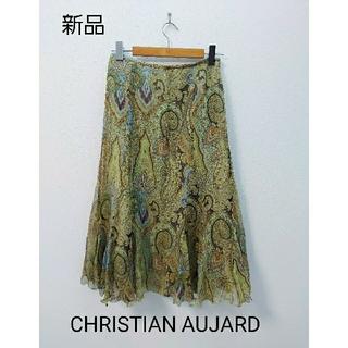 クリスチャンオジャール(CHRISTIAN AUJARD)の新品 CHRISTIAN AUJARD  ペリズリー柄 スカート(ロングスカート)