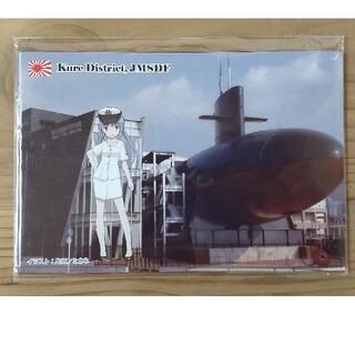 海上自衛隊呉地方総監部ポストカード(その他)