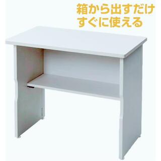 美品✨最終お値下げ🍀折りたたみテーブル木製 棚付幅80机デスク作業台ミシン台