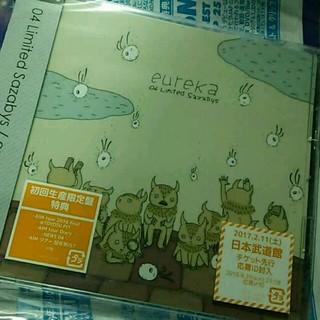 デュークボイド(DUKE BOYD)の04 Limited Sazabys\✡/アルバム(ミュージシャン)