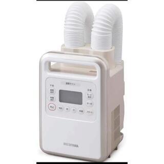 ふとん乾燥機 ハイパワーツインノズル ゴールド KFK-401