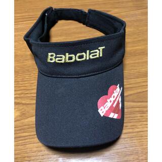 バボラ(Babolat)のバボラ テニス用サンバイザー(その他)