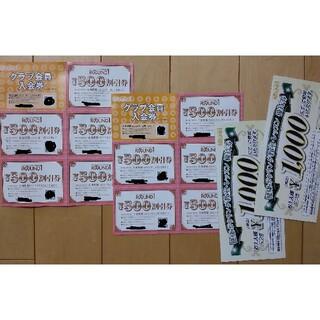 ラウンドワン株主優待券5000円分 スポッチャ(ボウリング場)