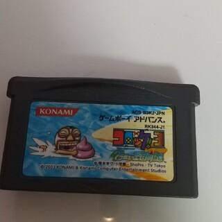コナミ(KONAMI)のゲームボーイ アドバンス コロッケヨ(携帯用ゲームソフト)