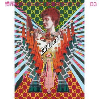 グッチ(Gucci)の横尾忠則×GUCCI コラボポスター 数量限定ポスター2枚  #平成聖母(印刷物)
