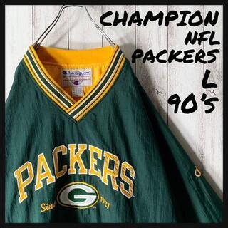 Champion - 【美品 NFL L 90s】チャンピオン パッカーズ ナイロン ゲームシャツ 緑