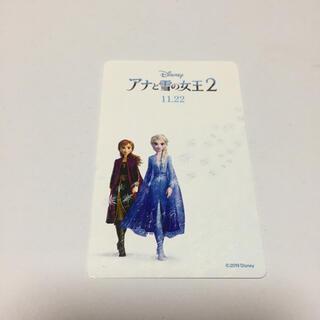 アナと雪の女王2 使用済みムビチケ(印刷物)