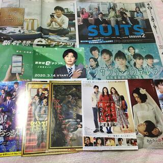 田中圭 JR東日本えきねっと新聞広告 読売新聞 映画 フライヤー(印刷物)