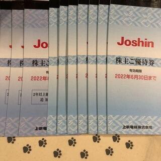 51000円分 ジョーシン 株主優待券(ショッピング)