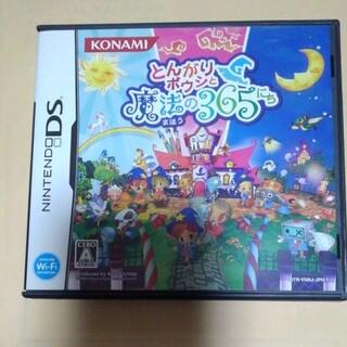 コナミ(KONAMI)のとんがりボウシと魔法の365にち DS(携帯用ゲームソフト)