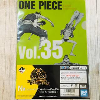 BANPRESTO - ワンピース 一番くじ クリアファイル No.35、36