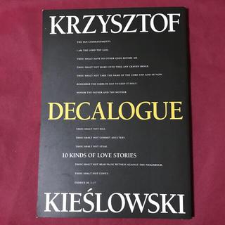 映画パンフレット デカローグ クシシュトフ•キェシロフスキ(印刷物)