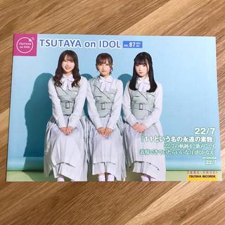 TSUTAYA on IDOL VOL.87(印刷物)