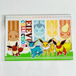 ポケモン(ポケモン)のポケモンセンター ミニゲーム 月替わりポストカード 2017年5月(印刷物)