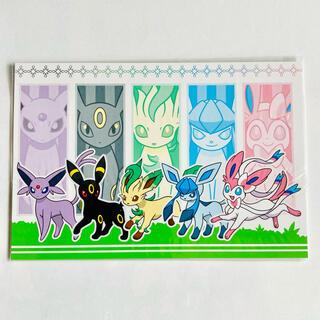 ポケモン(ポケモン)のポケモンセンター ミニゲーム 月替わりポストカード 2017年6月(印刷物)