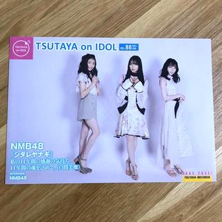 エヌエムビーフォーティーエイト(NMB48)のTSUTAYA on IDOL VOL.86(印刷物)