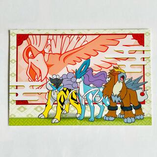 ポケモン(ポケモン)のポケモンセンター ミニゲーム 月替わりポストカード 2018年1月(印刷物)