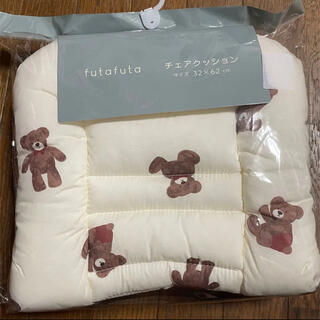 futafuta - 新品 フタフタ フタくま チェアクッション ベビーチェア クッション