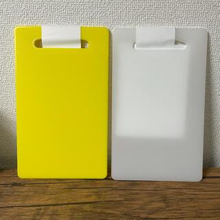 イケア(IKEA)のIKEA イケア ホップロース 2色セット(調理道具/製菓道具)