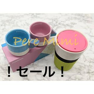 スターバックスコーヒー(Starbucks Coffee)のセール!スターバックス 台湾 タンブラー カップ デミタス 3点セット(タンブラー)