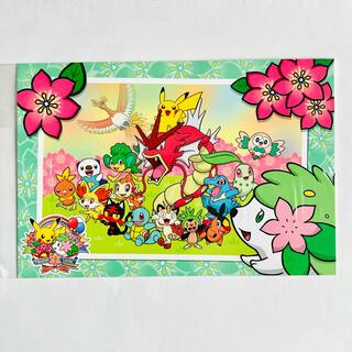 ポケモン(ポケモン)のポケモンセンター ミニゲーム 月替わりポストカード(印刷物)