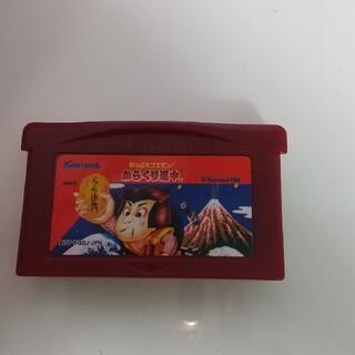 コナミ(KONAMI)のゲームボーイアドバンスがんばれゴエモン からくり道中(携帯用ゲームソフト)