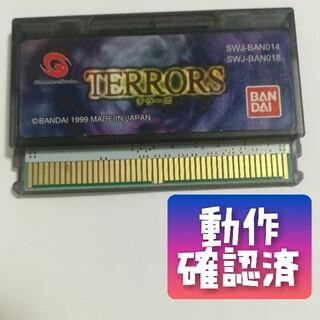 バンダイ(BANDAI)の動作確認済み ワンダースワン テラーズ TERRORS(携帯用ゲームソフト)