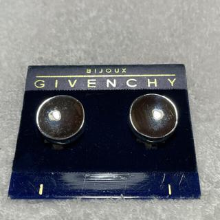 GIVENCHY - GIVENCHY イヤリング レトロアクセサリー ヴィンテージ